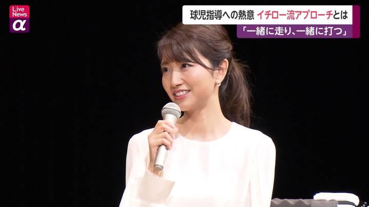2020年12月01日三田友梨佳の画像25枚目
