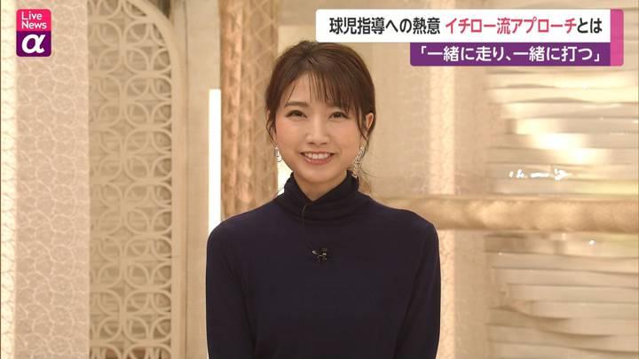 2020年12月01日三田友梨佳の画像30枚目