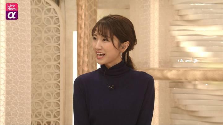2020年12月01日三田友梨佳の画像31枚目