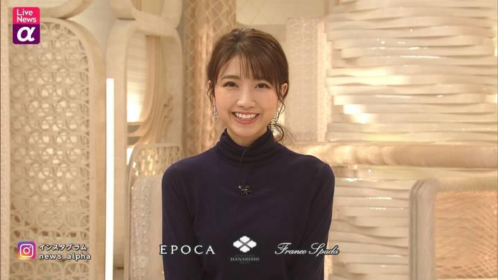 2020年12月01日三田友梨佳の画像34枚目