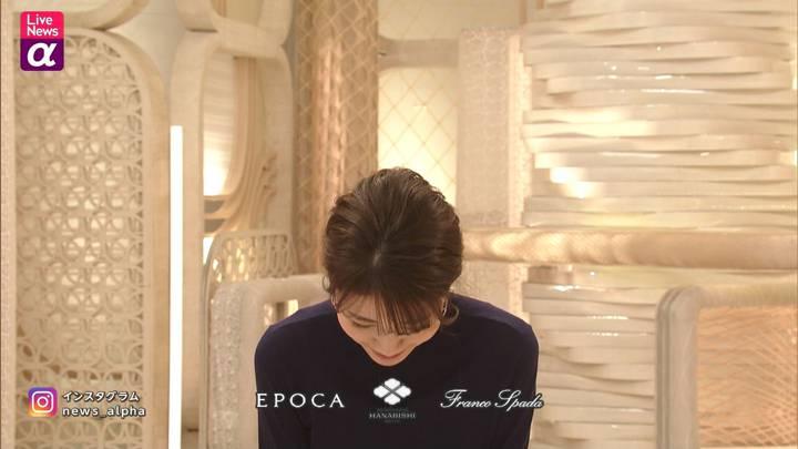 2020年12月01日三田友梨佳の画像35枚目
