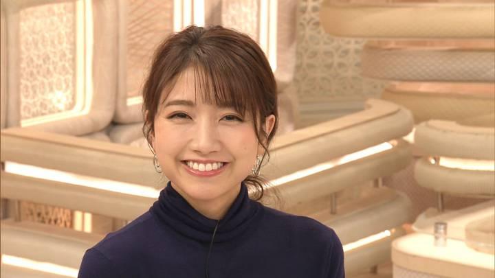 2020年12月01日三田友梨佳の画像39枚目