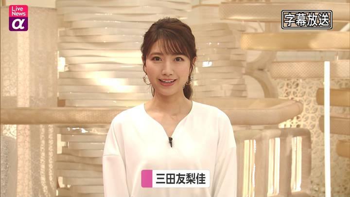 2020年12月02日三田友梨佳の画像05枚目