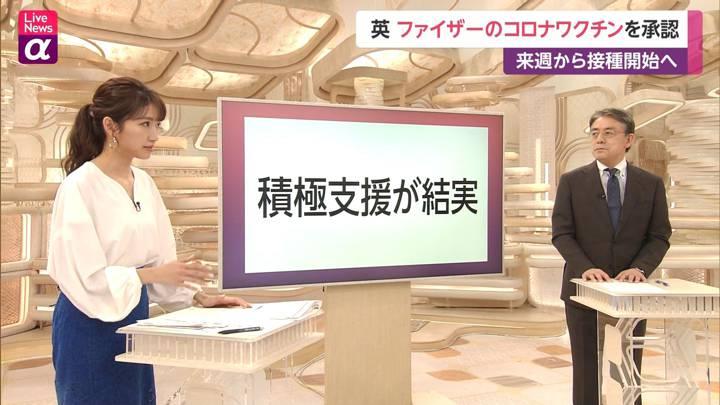 2020年12月02日三田友梨佳の画像10枚目