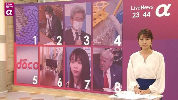 2020年12月02日三田友梨佳の画像12枚目