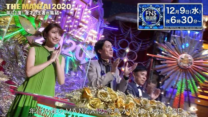 2020年12月06日三田友梨佳の画像02枚目