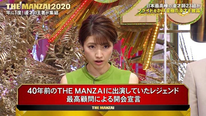 2020年12月06日三田友梨佳の画像07枚目