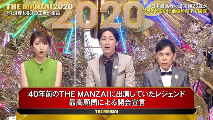 2020年12月06日三田友梨佳の画像08枚目