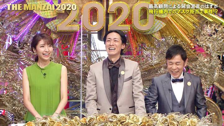 2020年12月06日三田友梨佳の画像09枚目