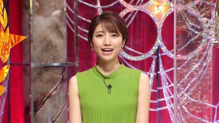 2020年12月06日三田友梨佳の画像10枚目