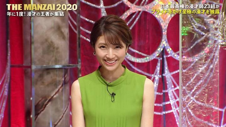 2020年12月06日三田友梨佳の画像11枚目