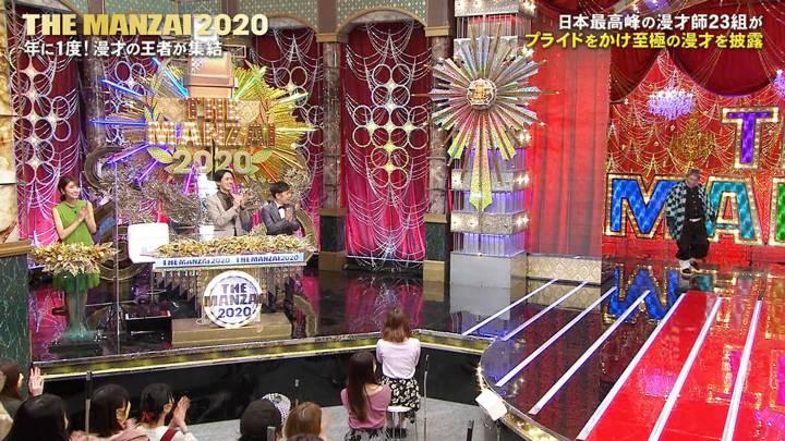 2020年12月06日三田友梨佳の画像12枚目