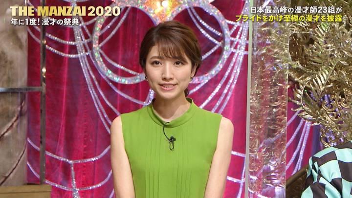 2020年12月06日三田友梨佳の画像13枚目