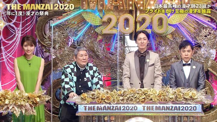 2020年12月06日三田友梨佳の画像14枚目