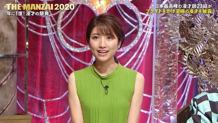 2020年12月06日三田友梨佳の画像15枚目