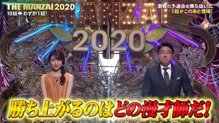 2020年12月06日三田友梨佳の画像17枚目