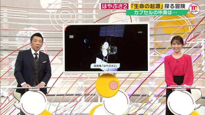 2020年12月06日三田友梨佳の画像24枚目