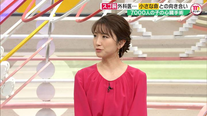 2020年12月06日三田友梨佳の画像32枚目