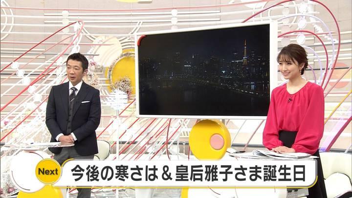 2020年12月06日三田友梨佳の画像33枚目