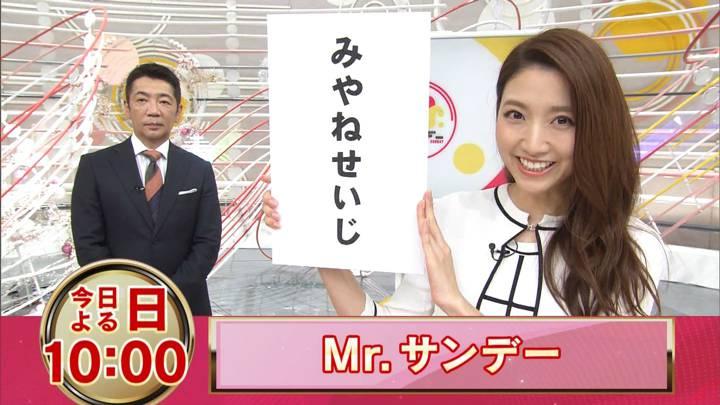 2020年12月06日三田友梨佳の画像36枚目