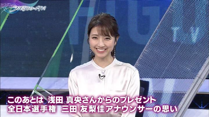 2020年12月06日三田友梨佳の画像53枚目