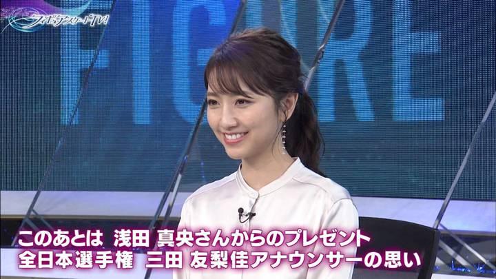 2020年12月06日三田友梨佳の画像54枚目
