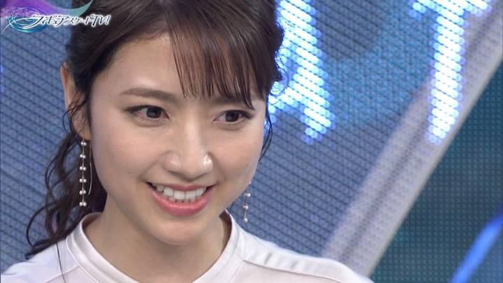 2020年12月06日三田友梨佳の画像56枚目