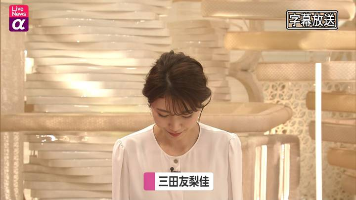 2020年12月07日三田友梨佳の画像06枚目
