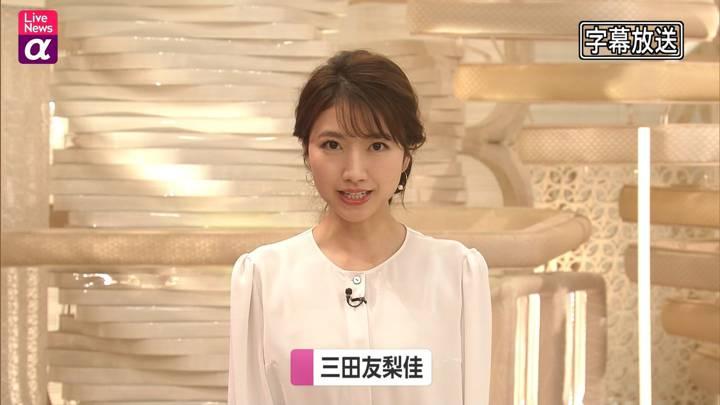2020年12月07日三田友梨佳の画像07枚目