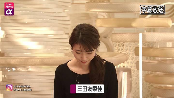 2020年12月08日三田友梨佳の画像06枚目