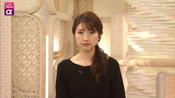 2020年12月08日三田友梨佳の画像08枚目