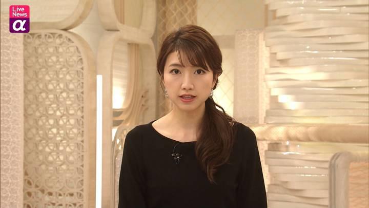 2020年12月08日三田友梨佳の画像09枚目