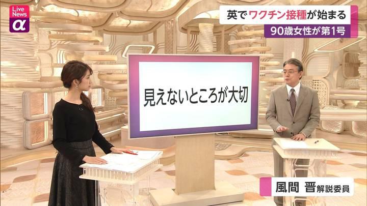 2020年12月08日三田友梨佳の画像10枚目
