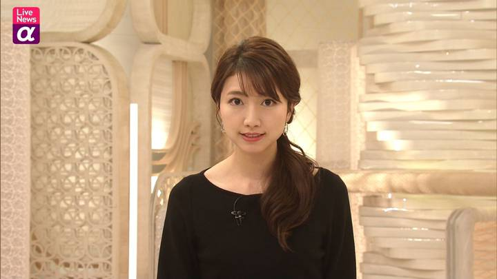 2020年12月08日三田友梨佳の画像12枚目