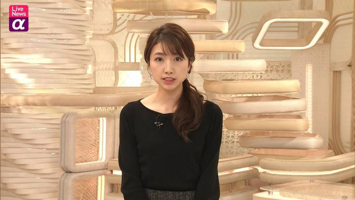 2020年12月08日三田友梨佳の画像15枚目