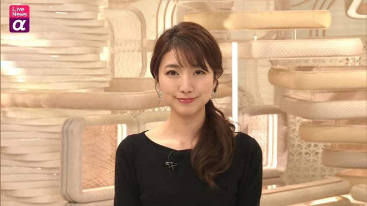2020年12月08日三田友梨佳の画像17枚目