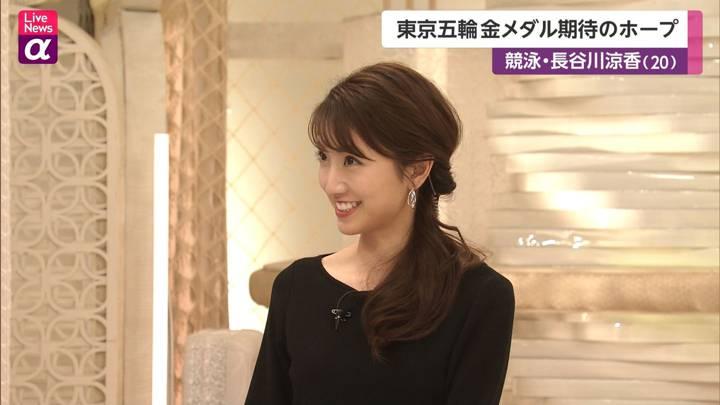 2020年12月08日三田友梨佳の画像26枚目