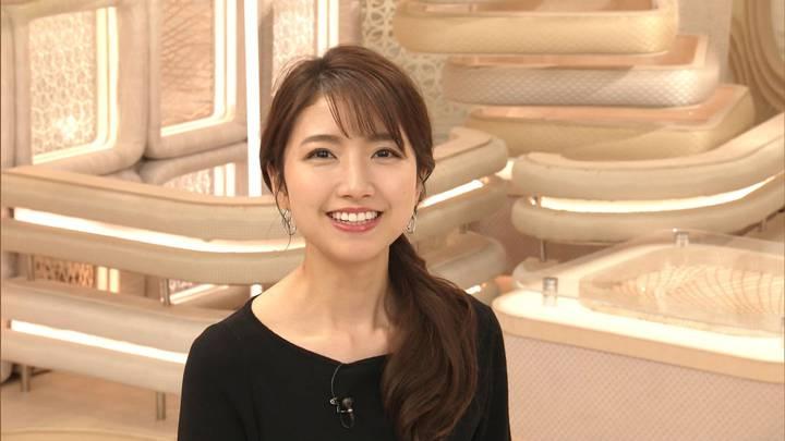 2020年12月08日三田友梨佳の画像29枚目