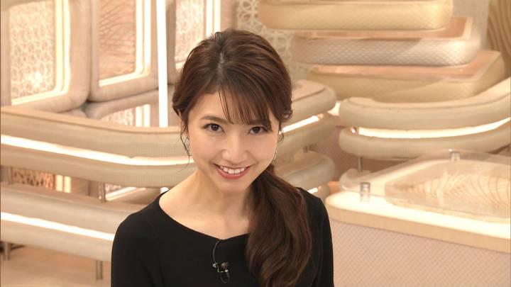 2020年12月08日三田友梨佳の画像30枚目