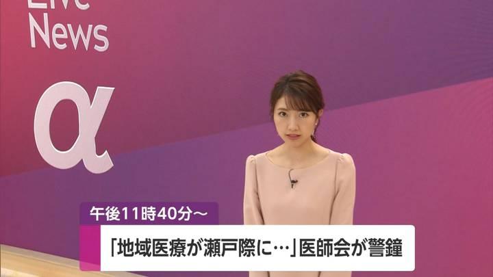 2020年12月09日三田友梨佳の画像01枚目