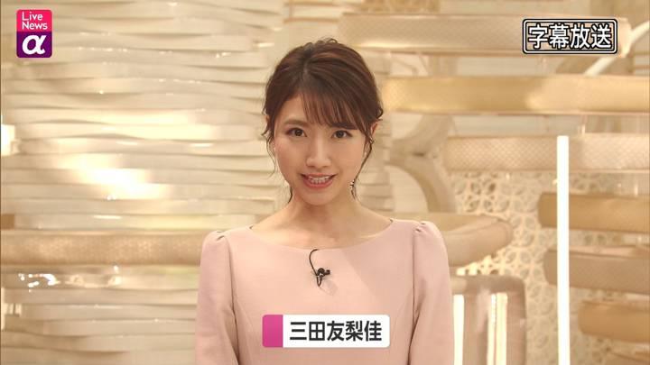 2020年12月09日三田友梨佳の画像06枚目