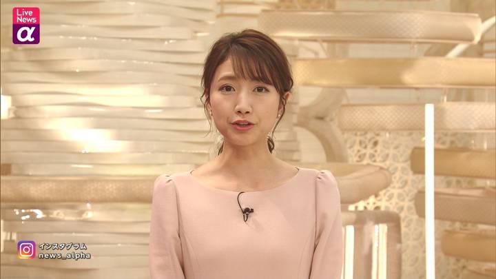 2020年12月09日三田友梨佳の画像07枚目
