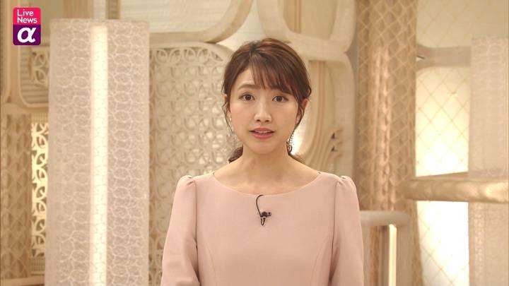 2020年12月09日三田友梨佳の画像13枚目