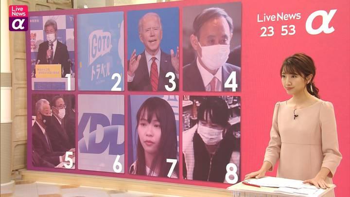 2020年12月09日三田友梨佳の画像15枚目