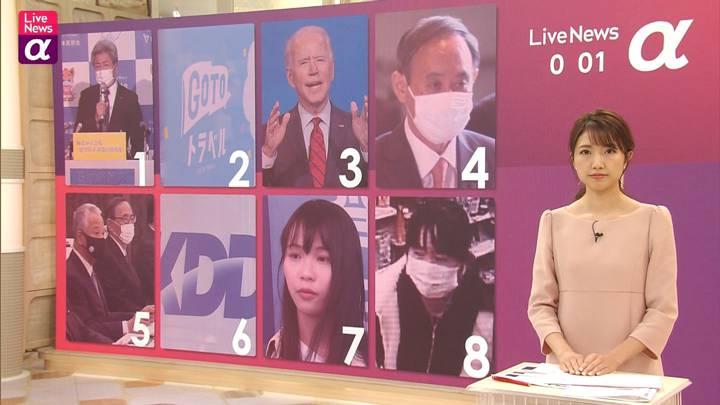 2020年12月09日三田友梨佳の画像21枚目