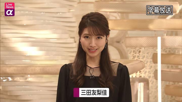 2020年12月10日三田友梨佳の画像06枚目