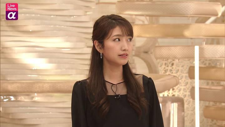 2020年12月10日三田友梨佳の画像07枚目