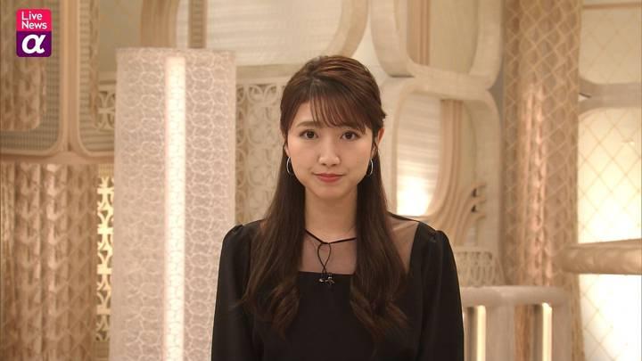 2020年12月10日三田友梨佳の画像14枚目