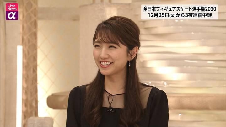 2020年12月10日三田友梨佳の画像23枚目