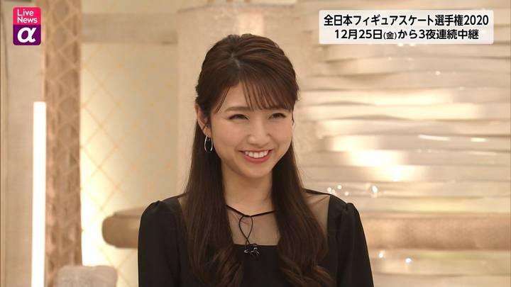 2020年12月10日三田友梨佳の画像24枚目
